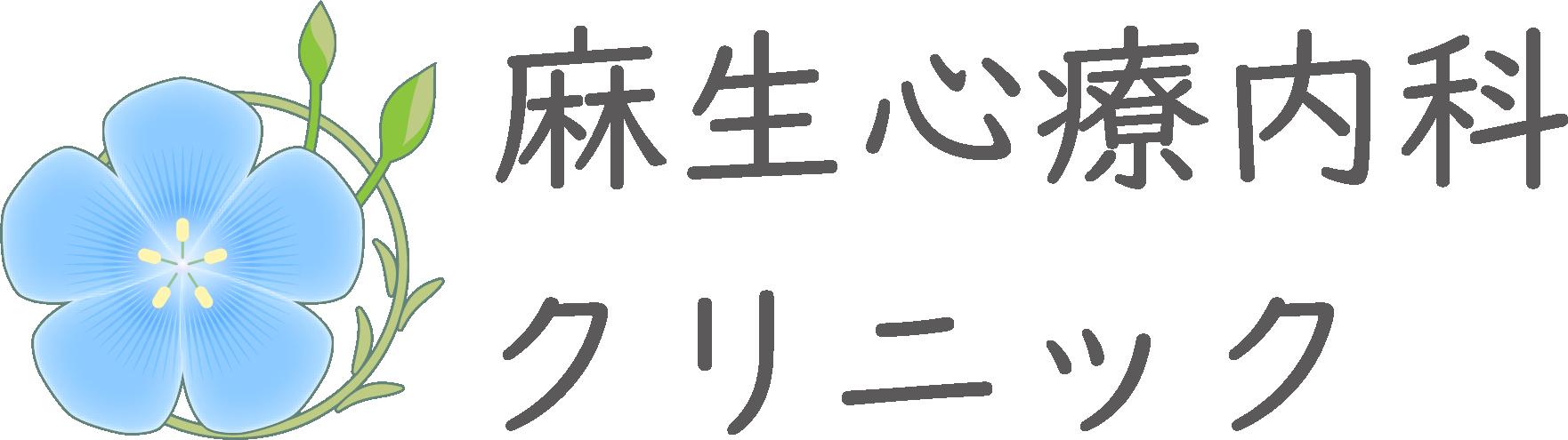 logo_y